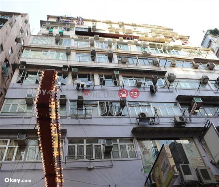 2房1廁,連租約發售《寶明大廈出售單位》|寶明大廈(Po Ming Building)出售樓盤 (OKAY-S910)