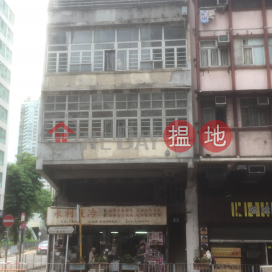 蕪湖街80號,紅磡, 九龍