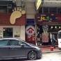 吳松街126-128號 (126-128 Woosung Street) 油尖旺 搵地(OneDay)(1)