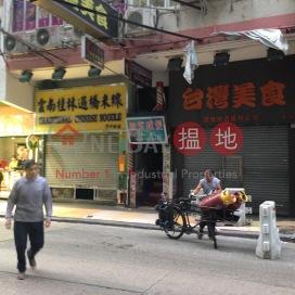 183-185 Portland Street,Mong Kok, Kowloon