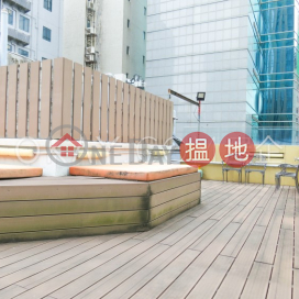 Charming 2 bedroom on high floor with rooftop | For Sale