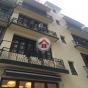 永利街7號 (No 7 Wing Lee Street) 西區永利街7號 - 搵地(OneDay)(2)