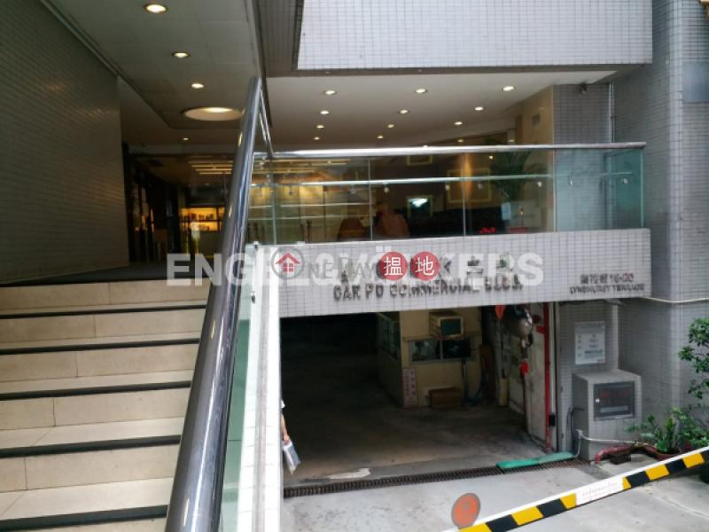 中環開放式筍盤出租|住宅單位|中區嘉寶商業大廈 (Car Po Commercial Building)出租樓盤 (EVHK42123)
