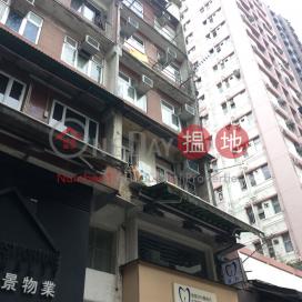 56 Second Street,Sai Ying Pun, Hong Kong Island