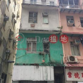 109 First Street,Sai Ying Pun, Hong Kong Island