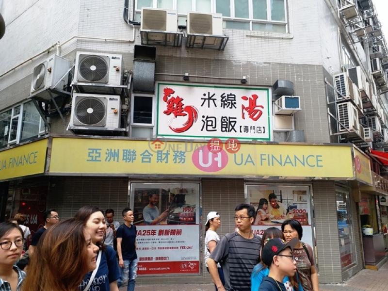 昌隆工業大廈低層-商舖出售樓盤-HK$ 6,000萬