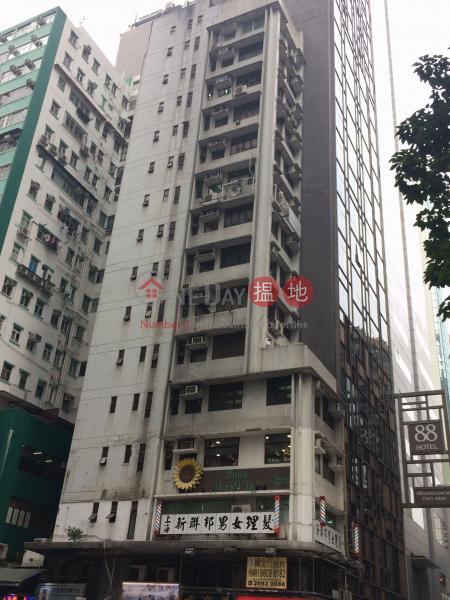好發商業大廈 (Goodfit Commercial Building) 灣仔|搵地(OneDay)(1)