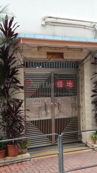 Tai Kut House (Tai Kut House) Quarry Bay 搵地(OneDay)(3)