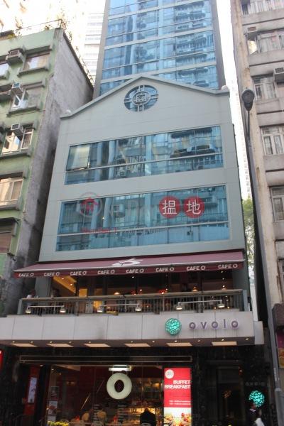 奧公館酒店 (Ovolo 286) 上環|搵地(OneDay)(2)