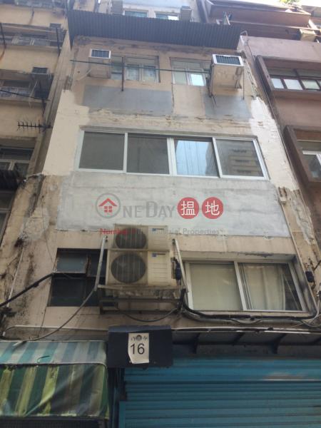 西源里16號 (16 Sai Yuen Lane) 西營盤|搵地(OneDay)(2)