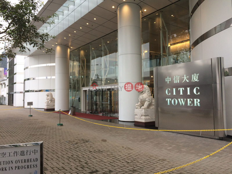 Citic Tower (Citic Tower) Admiralty|搵地(OneDay)(5)