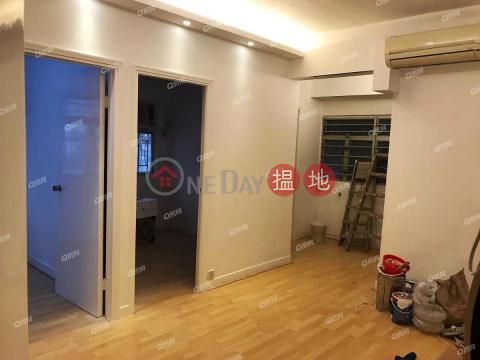 交通方便,乾淨企理,實用兩房《恆英大廈買賣盤》|恆英大廈(Hang Ying Building)出售樓盤 (QFANG-S94943)_0