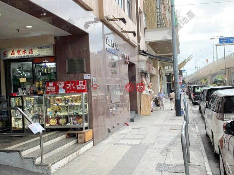 Property Search Hong Kong   OneDay   Retail, Rental Listings CONNAUGHT ROAD WEST
