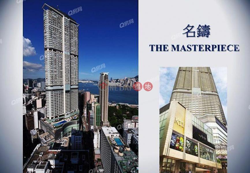 名鑄中層-住宅出售樓盤-HK$ 2,750萬
