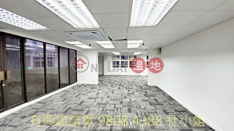 Whole floor, **TST office SEA VIEW good price**|Minden House(Minden House)Rental Listings (MABEL-7215247830)_0