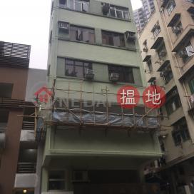 12A Hok Yuen Street,Hung Hom, Kowloon