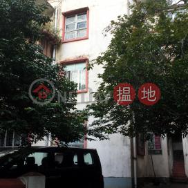 鍾山臺17號,荔枝角, 九龍