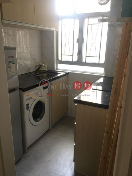 Johnston Court, Unknown Residential, Rental Listings | HK$ 20,800/ month