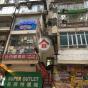 59 Percival Street (59 Percival Street) Wan Chai DistrictPercival Street59號|- 搵地(OneDay)(5)