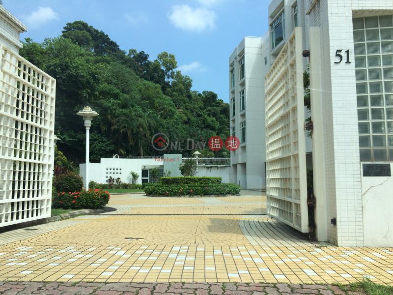 Hau Yuen (Hau Yuen) Shouson Hill|搵地(OneDay)(1)