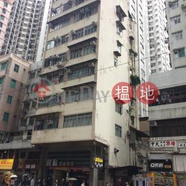 348-350 Shau Kei Wan Road|筲箕灣道348-350號