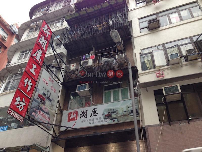 300 Portland Street (300 Portland Street) Mong Kok|搵地(OneDay)(2)