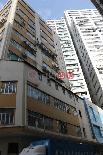 On Fat Industrial Building (On Fat Industrial Building) Kwai Chung|搵地(OneDay)(3)