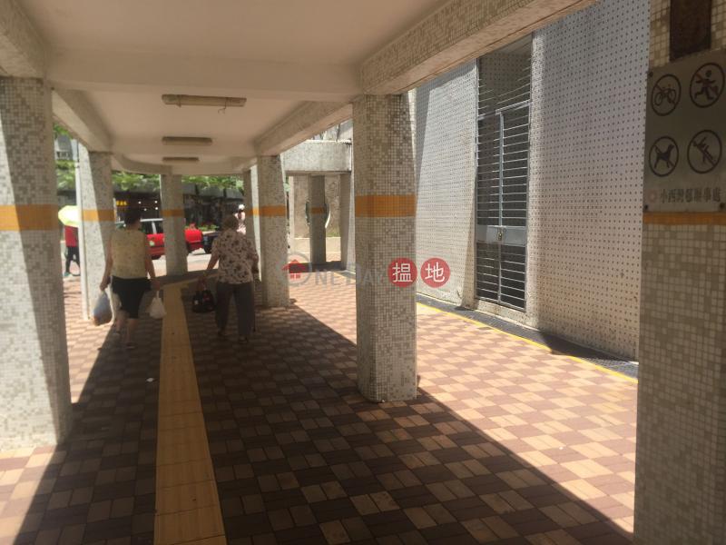 小西灣邨 瑞隆樓 (Siu Sai Wan Estate Sui Lung Hosue) 小西灣 搵地(OneDay)(3)