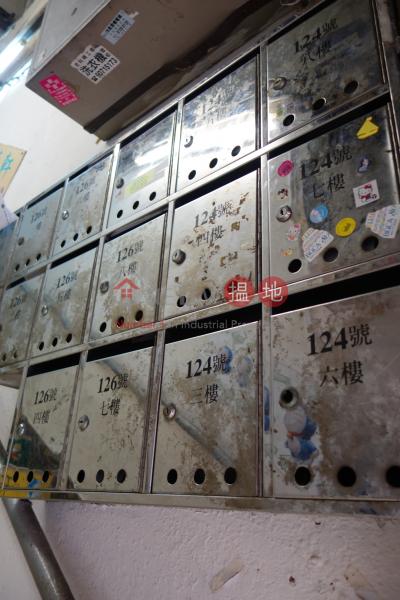 124 Shau Kei Wan Road (124 Shau Kei Wan Road) Sai Wan Ho|搵地(OneDay)(1)