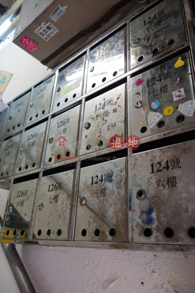 筲箕灣道124號 (124 Shau Kei Wan Road) 西灣河|搵地(OneDay)(1)