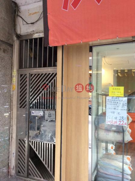 醫局街166號 (166 Yee Kuk Street) 深水埗|搵地(OneDay)(1)