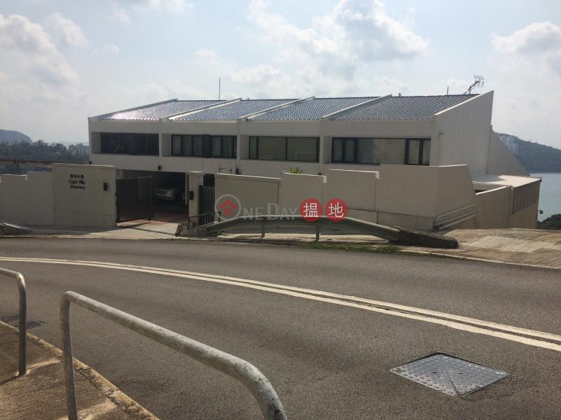 Cape Villa (Cape Villa) Chung Hom Kok|搵地(OneDay)(3)