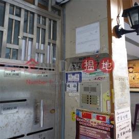 25-27 Swatow Street,Wan Chai, Hong Kong Island