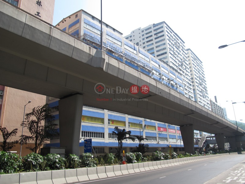 東方工業大廈 (Eastern Factory Building) 葵芳|搵地(OneDay)(2)