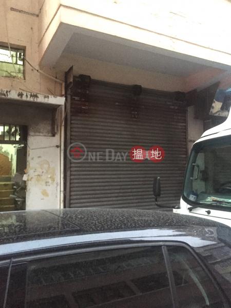 啟明街35號 (35 Kai Ming Street) 土瓜灣|搵地(OneDay)(3)