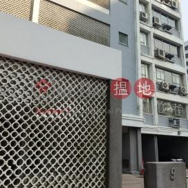 No. 9 Mansfield Road,Peak, Hong Kong Island