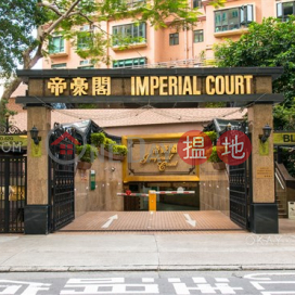 3房2廁,可養寵物《帝豪閣出售單位》|帝豪閣(Imperial Court)出售樓盤 (OKAY-S24817)_3