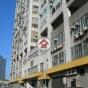 明報工業中心A座 (Ming Pao Industrial Centre Block A) 柴灣區嘉業街18號 - 搵地(OneDay)(1)