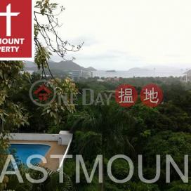 西貢 Greenwood Villa, Muk Min Shan 木棉山村屋出售-山海景, 花園 | 物業 ID:887木棉山路村屋出售單位