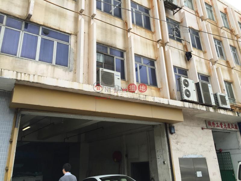同珍工業大廈9-11昌榮路 | 葵青香港|出租|HK$ 747,800/ 月