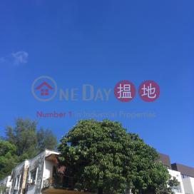 42 La Salle Road,Kowloon Tong, Kowloon