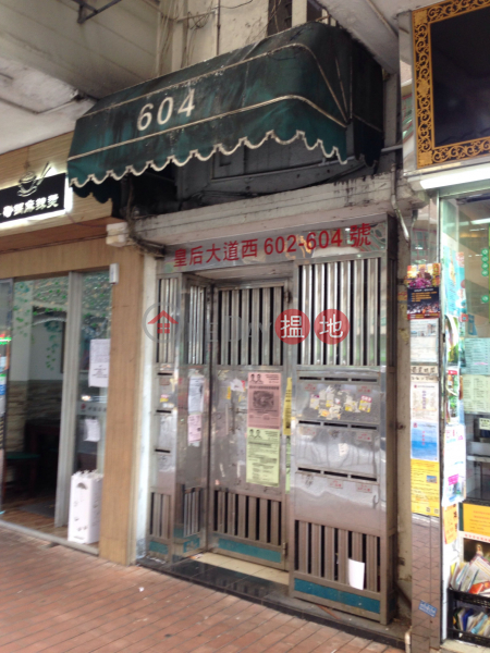 604 Queen\'s Road West (604 Queen\'s Road West) Shek Tong Tsui|搵地(OneDay)(3)