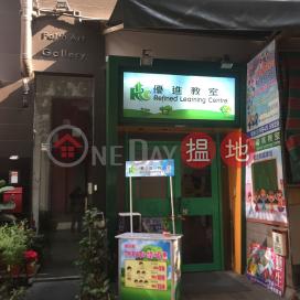 Mee Lun House,Soho, Hong Kong Island
