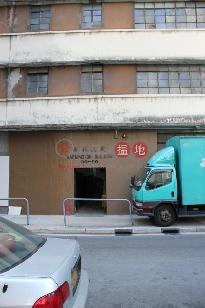 海林大廈 (Harrington Building) 荃灣東|搵地(OneDay)(3)