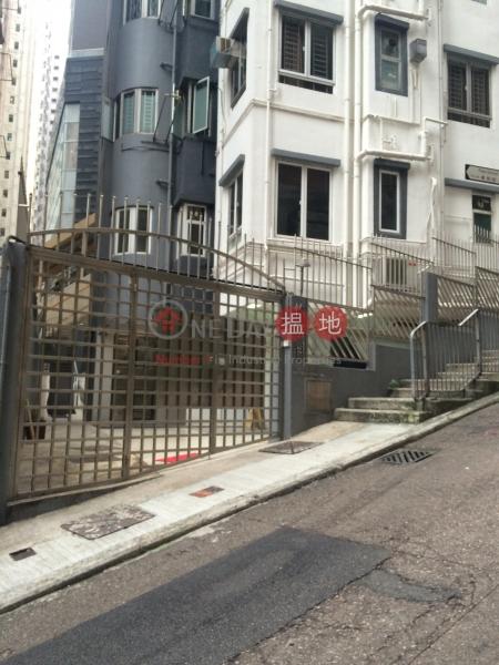 怡富閣 (Rich Court) 西半山|搵地(OneDay)(2)