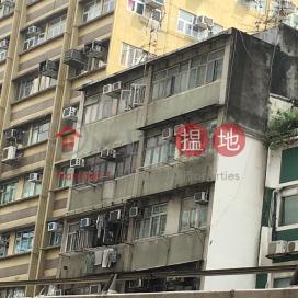 29 Cheung Sha Wan Road|長沙灣道29號