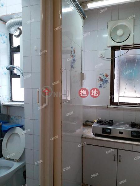 Property Search Hong Kong | OneDay | Residential, Sales Listings | Block B Yen Lok Building | 1 bedroom Mid Floor Flat for Sale