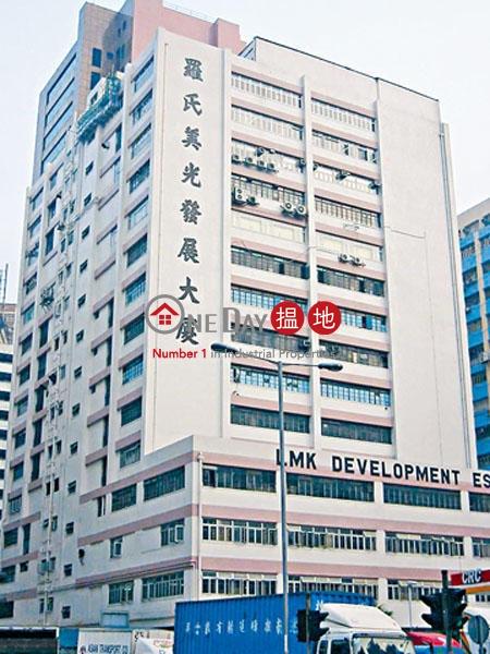 LMK DEV EST, L.m.k. Development Estate 羅氏美光發展大廈 Rental Listings   Kwai Tsing District (tlgpp-00715)
