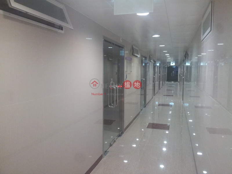 Property Search Hong Kong | OneDay | Industrial Sales Listings, Wing Cheung Industrial Building