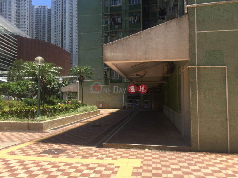 小西灣邨 瑞發樓 (Siu Sai Wan Estate Sui Fat House) 小西灣 搵地(OneDay)(2)